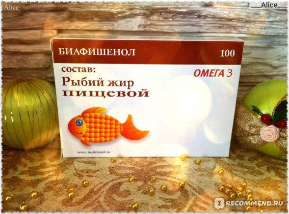 Изображение - Рыбий жир для суставов отзывы IrnbGUckige5tj5lz0CAw