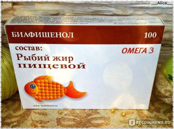 Изображение - Рыбий жир для суставов отзывы saozbBb3sXkIM5JKs8hg