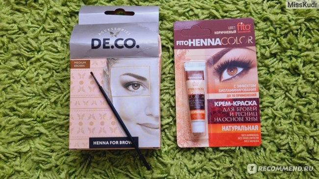 Крем-краска для бровей и ресниц ФИТОкосметик Henna Color на основе хны с эффектом биоламинирования натуральная фото