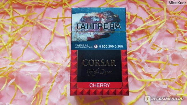 Сигариллы Corsar of the Queen Cherry - отзыв