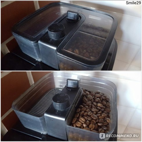 Кофеварка Philips HD 7762: 2 контейнера для кофе