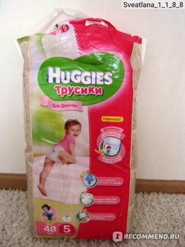 Упаковка подгузников