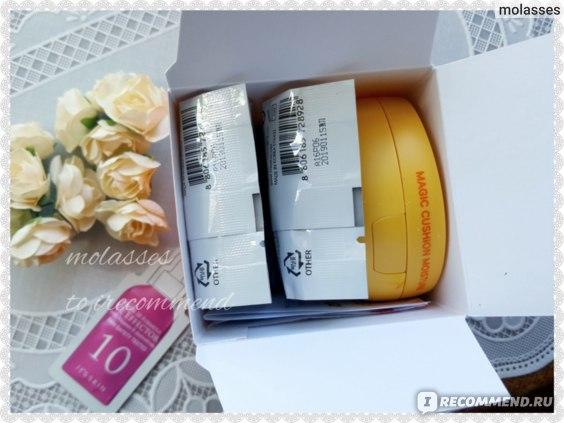 Кушон Missha M Magic Cushion Moisture Special Set SPF50/PA+++ фото