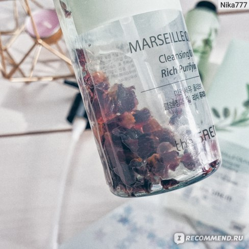 Гидрофильное масло The Saem Marseille Olive Cleansing Oil Rich Purifying