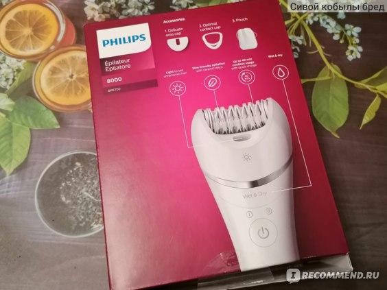 Эпилятор Philips BRE700/00 фото