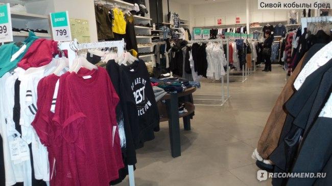 Магазин одежды Gloria Jeans фото