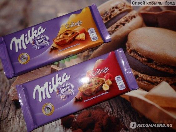 Шоколад Milka Collage Raspberry, haselnut and chocolate drops фото