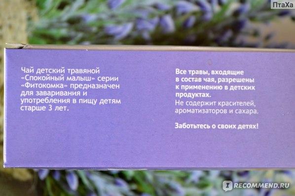 Информация на упаковочке