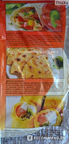 Тортилья из лаваша с курицей в мультипекаре - рецепт пошаговый с фото
