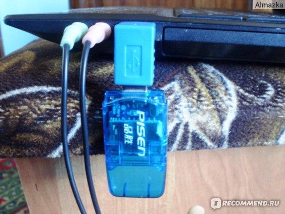 USB удлинитель Buyincoins High Speed 90°Vertical Down Angled Standard USB 3.0 Male to Female Adapter фото