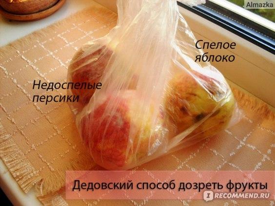 Дедовский метод ускорить созревание фруктов
