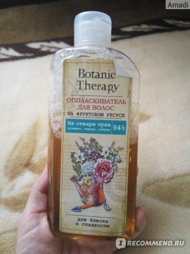 Ополаскиватель для волос Модум На фруктовом уксусе для блеска и гладкости фото