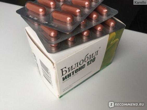 Лекарственный препарат KRKA Билобил интенс фото