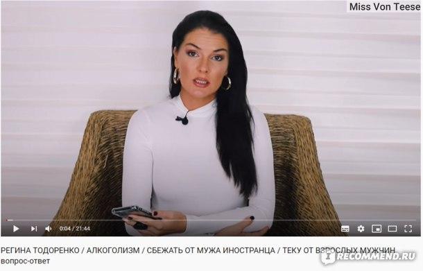 Сайт Veronika Stepanova www.youtube.com/channel/UCg0Y6Q0m3A_5X0CPY-IG3Yg  фото