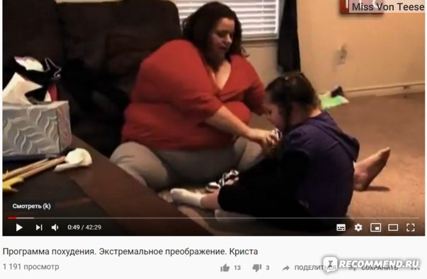 Экстремальное Похудение С Крисом Пауэллом 5 Сезон.