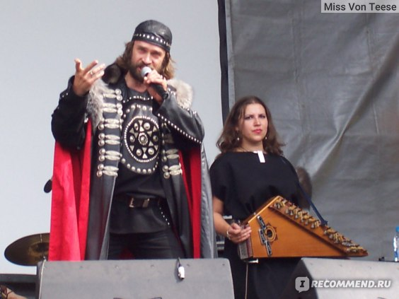"""Рок-фестиваль """"Нашествие"""" фото"""