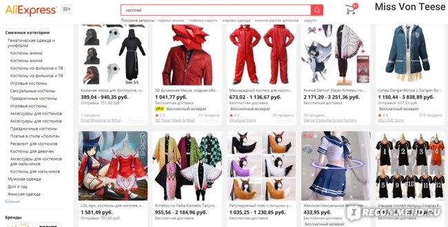 aliexpress.com - «Aliexpress» - интернет-гипермаркет фото