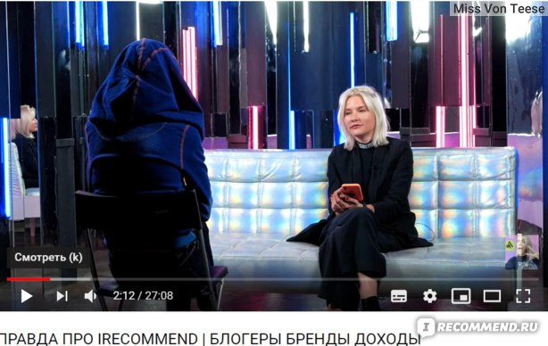 Сайт Katya Konasova https://www.youtube.com/user/katyavitkind фото