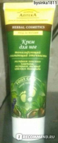 Крем для ног  Зеленая аптека тонизирующий и снимающий отечность фото
