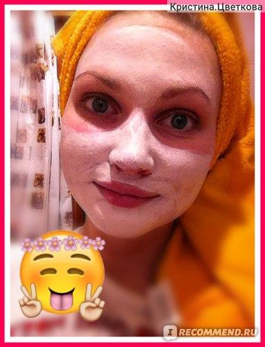 Маска для лица Baviphat Urban Dollkiss Strawberry Detoxifying Pack фото