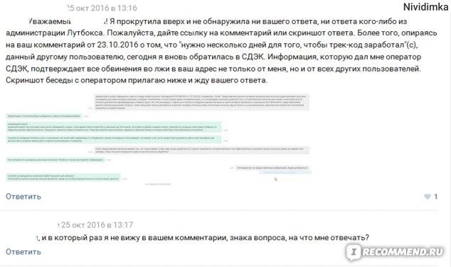 Сайт Lootbox.ru - наборы для гиков и геймеров фото