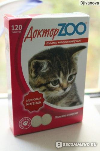 """Витамины Доктор Zoo """"Здоровый котенок"""" фото"""