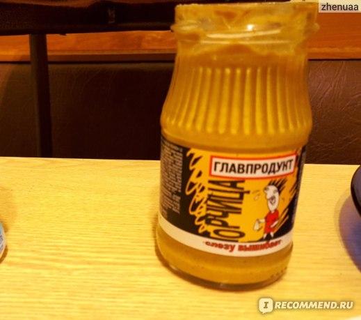 Горчица Главпродукт Слезу вышибает фото