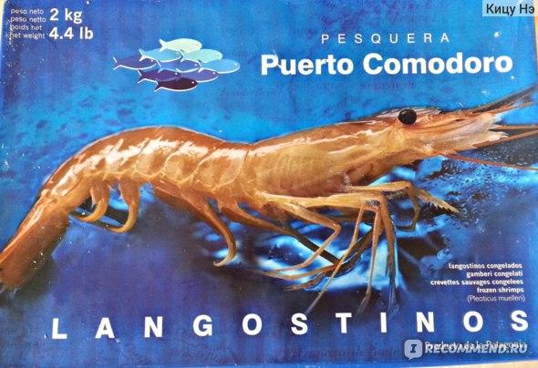 Креветки Puerto Comodoro Лангустины фото