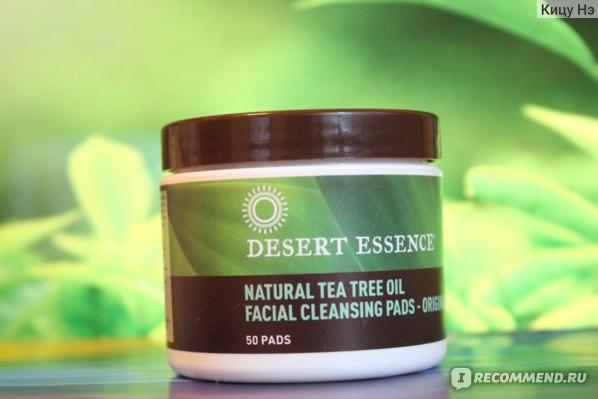 """Очищающие диски для лица Desert Essence с маслом чайного дерева """"Natural Tea Tree Oil Facial Cleansing Pads"""" фото"""