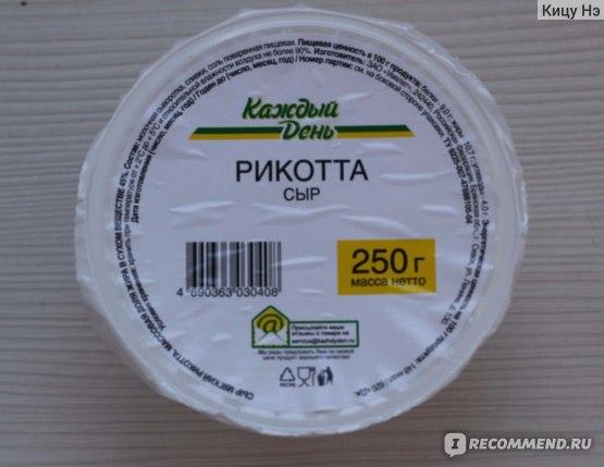 Сыр Рикотта Каждый день  фото