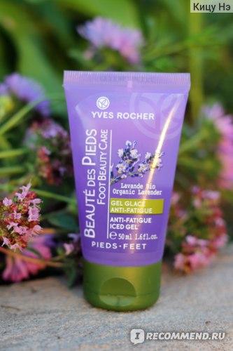Гель для ног Ив Роше / Yves Rocher Охлаждающий фото