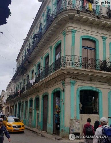 Город Гавана, Куба фото