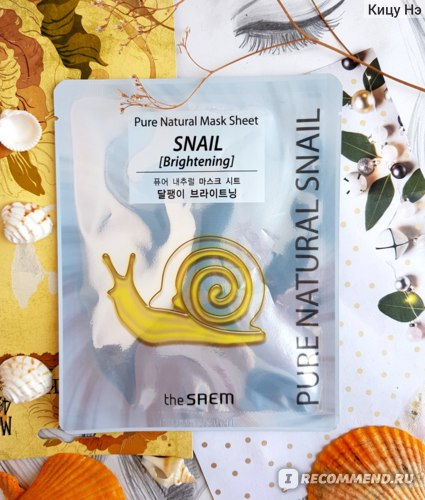 Тканевая маска для лица The Saem  Pure Natural Mask Sheet Snail (Brightening) осветляющая с муцином улитки фото