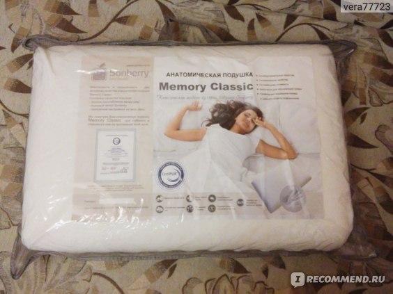 Ортопедическая подушка Sonberry Анатомическая Memory Classic фото
