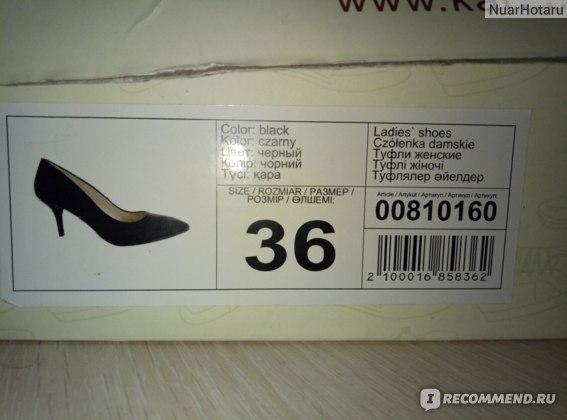 Туфли T.Taccardi 00810160 фото