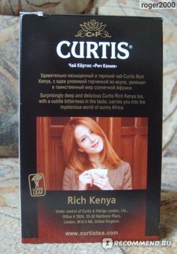 Чай  Curtis Rich Kenya фото