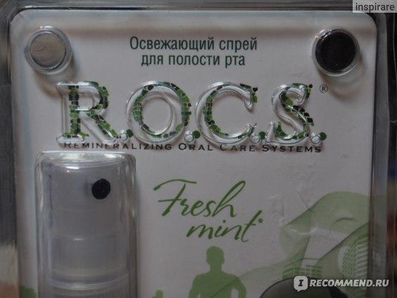 """Освежающий спрей для полости рта  R.O.C.S. """"Освежающая мята"""" фото"""