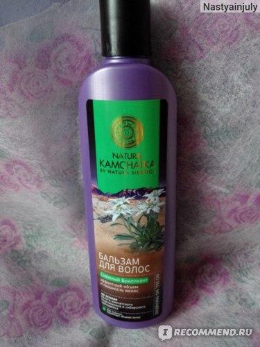 Бальзам для волос Natura Siberica Natura Kamchatka Снежный бриллиант фото
