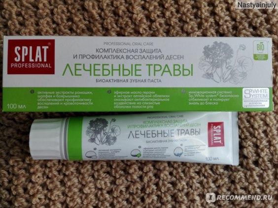 """Зубная паста SPLAT """"Лечебные травы"""" фото"""