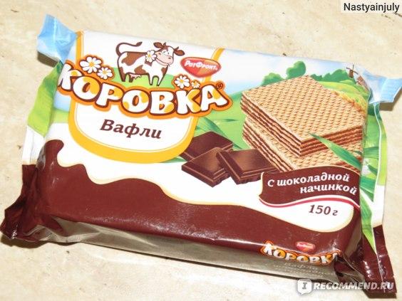 """Вафли Рот Фронт """"Коровка"""" с шоколадной начинкой фото"""
