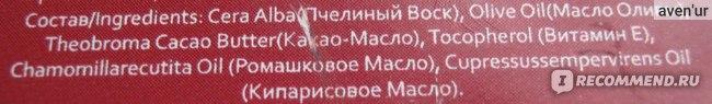 Крем-концентрат для рук DNC ВОСК фото