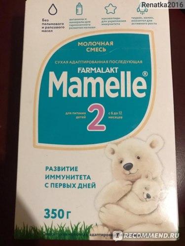 Мамелле 2