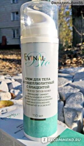 Крем антицеллюлитный Evinal с экстрактом плаценты фото