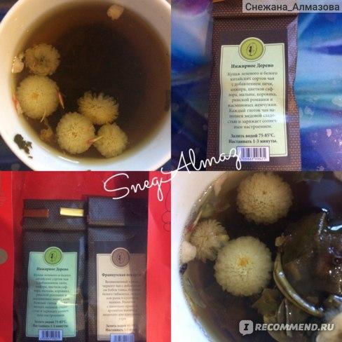 """Чай зеленый  Кофейная Кантата """"Инжирное дерево"""" фото"""