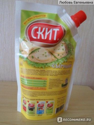 """Соус  Сырный """"Скит"""" фото"""