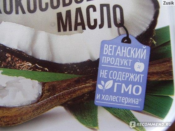 Масло (пищевое) Delicato Кокосовое 100 % фото