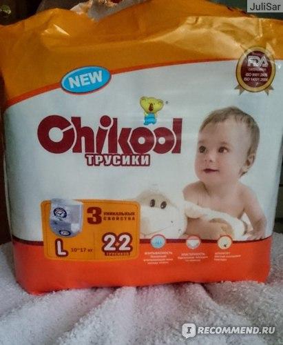 Подгузники-трусики Chikool Baby pants фото