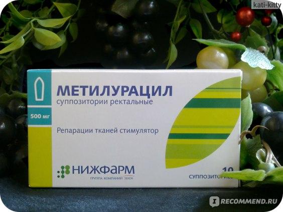 Суппозитории ректальные Нижфарм Метилурацил фото