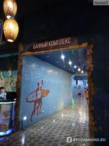 Аквапарк PITERLAND (Питерленд), Санкт-Петербург фото
