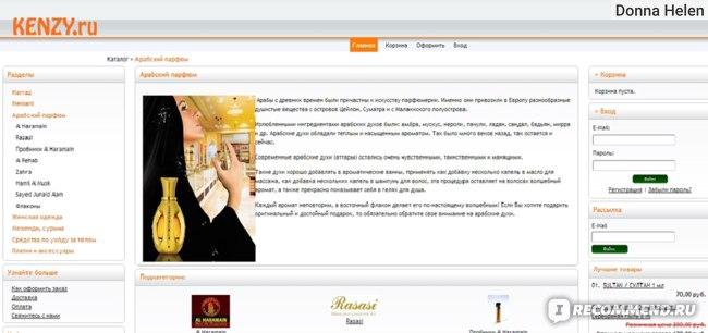 kenzy.ru фото